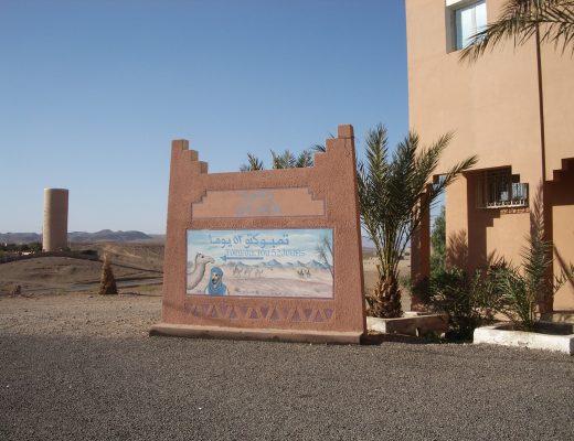 Où dormir au Maroc quand on est à Zagora ?